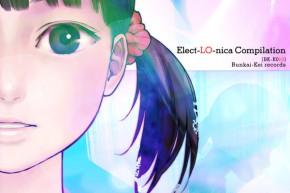 Elect-LO-nica header